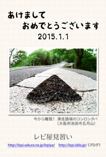 20150101_01.jpg